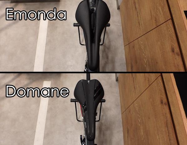Emonda_Domaneサドル比較