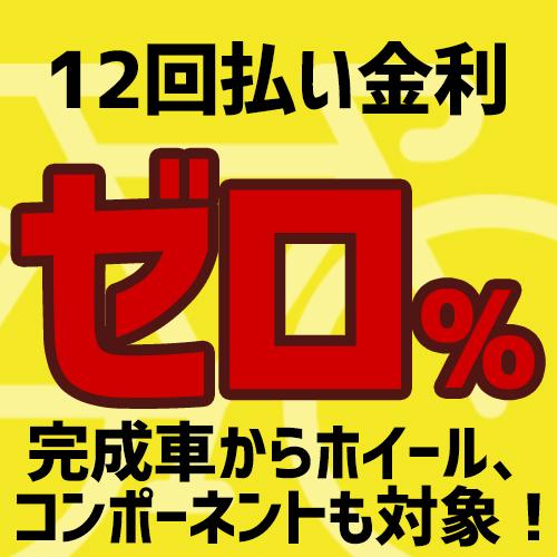 12loan