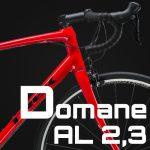 ドマーネAL2、AL3各色