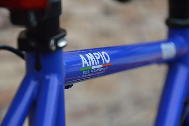 AMPIO BLUE 5