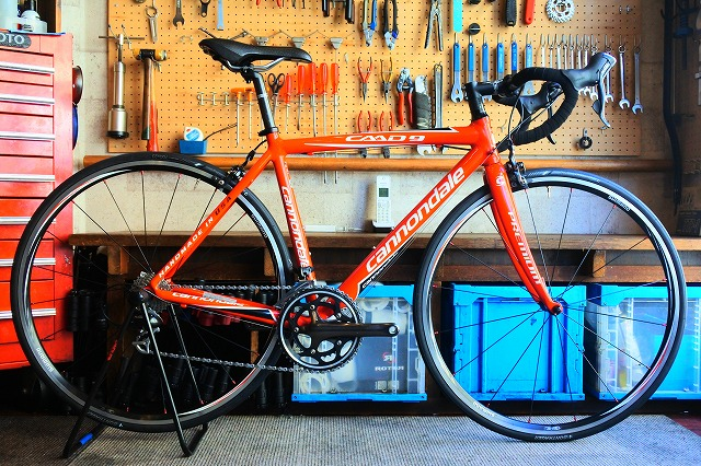 CAAD 9 RED 1