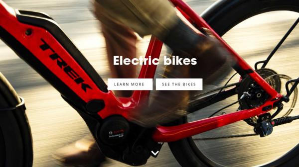 TREK(トレック)電動自転車