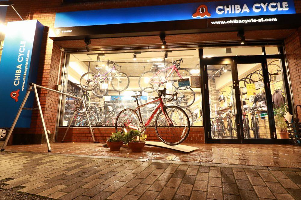 fujisawa_shop