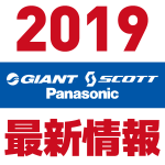 giant-scott-panasonic-2019-banner