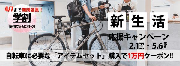 Blog_banner_news_gaku2