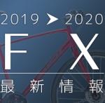 2020_NewFX_Icon