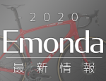 2020_New_Icon_Emonda