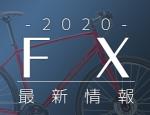 2020_New_Icon_FX