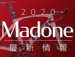 2020_New_Icon_Madone