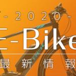 2020_New_Icon