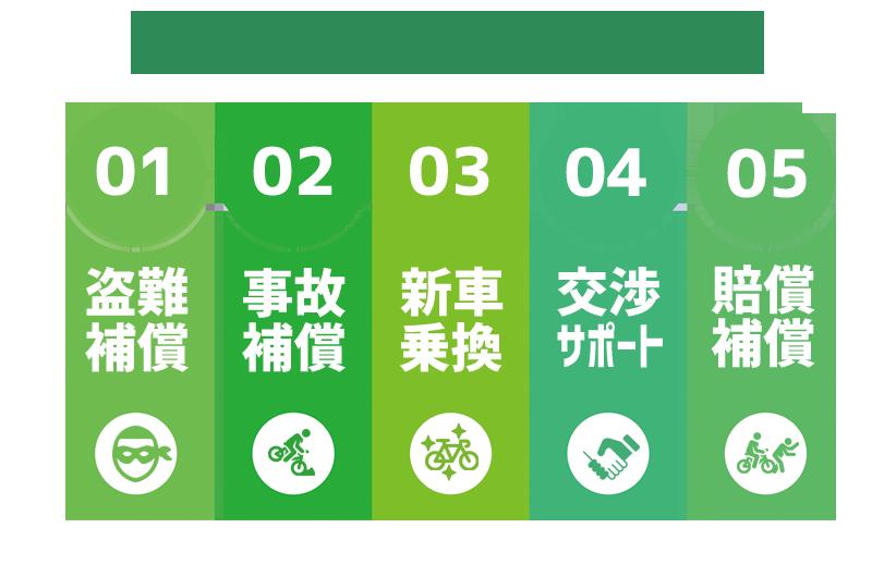 menu_banner_20180204-1