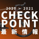 2020-2021_Icon_Checkpoint