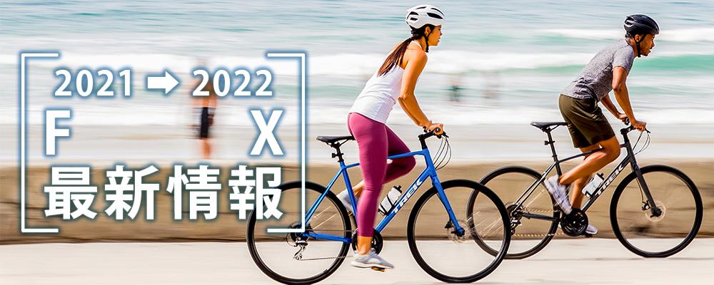 2021-2022_TOP-FX