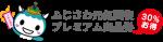 logo-30off