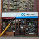 ちばサイクル初のリモートショールームの相模大野店。駅からも近く、便利です。