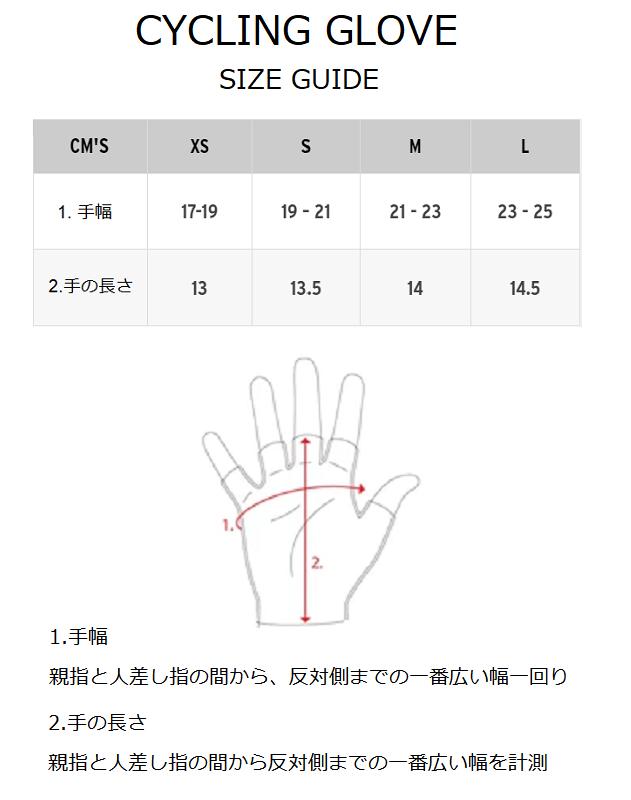 gloves_8f22516a-8498-4f8b-a802-c6043bad8036_1024x1024 (1)