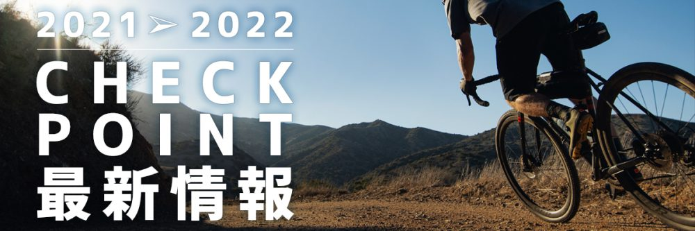 2022CHECKPOINT_longbanner